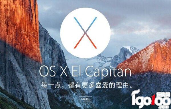 没有忘记中国用户苹果推新版OS X字体-苹方