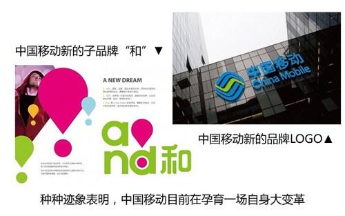 中国移动4G服务12月18日正式商用