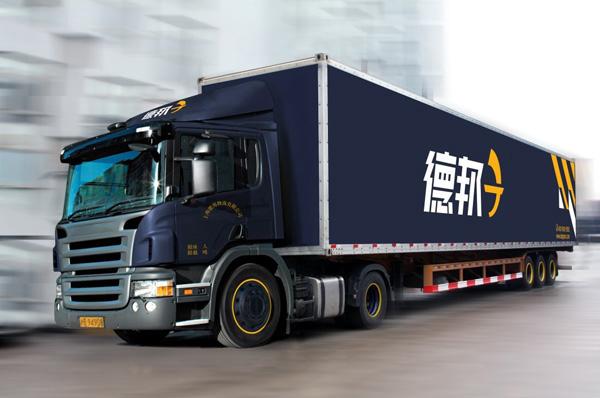 deppon-truck.jpg